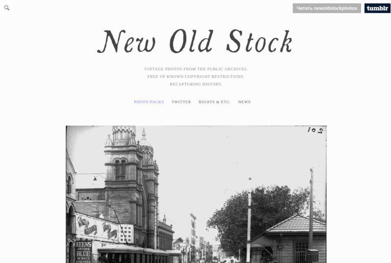 new old stock stock foto's schermafbeelding