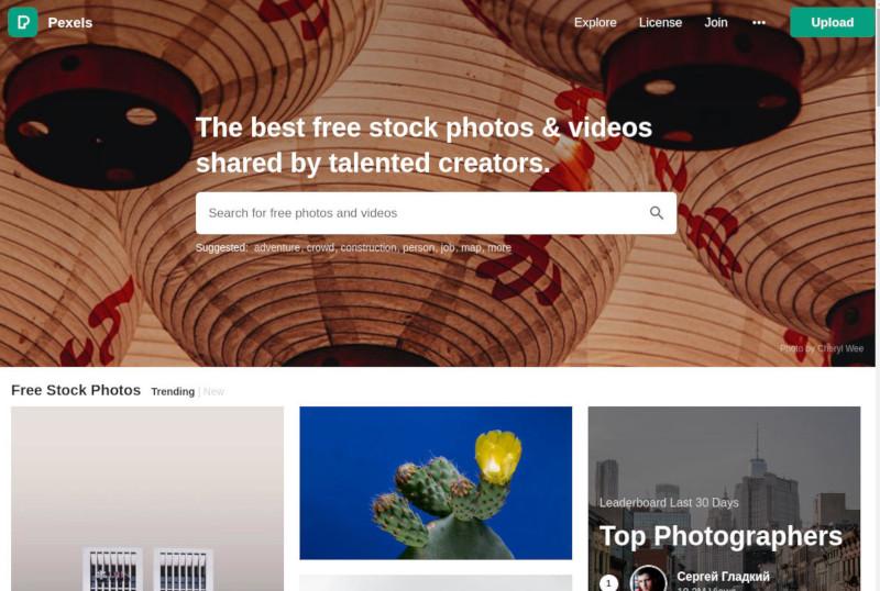 pexels website voor gratis stockfoto's schermafbeelding